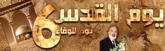الجزائر المنشودة ... كتاب للشيخ محفوظ نحناح رحمه الله 87692910