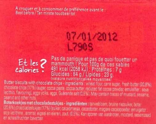 Packaging ou comment influencer notre cerveau... (dérives sur la société de consommation) Packag11