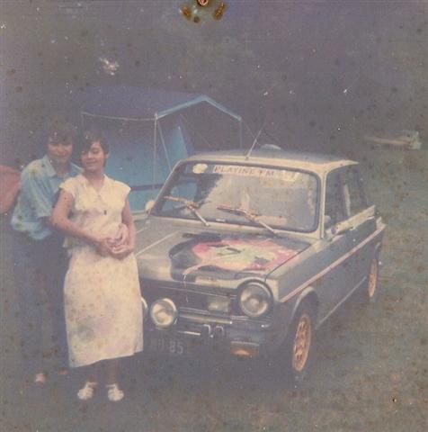 Photos de quelques anciennes............voitures! - Page 2 Ma_sim10
