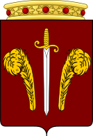 [Seigneurie de Montrésor] Marolles A942c610