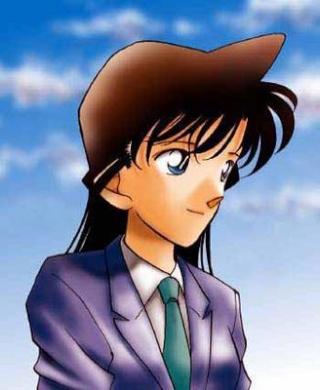 Detective Conan - Page 5 Dyn00210