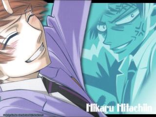 Sayuri Fujimura: Présentation Hikaru10