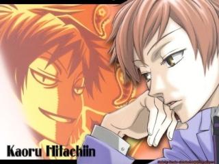 Mon nom est Kaoru. Pas de formalité. Kaoru_10