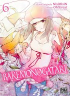 [LIGHT NOVEL/ANIME/MANGA] Bakemonogatari (Monogatari Series) 610