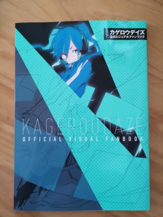 Vos achats d'otaku ! - Page 25 Img_0010