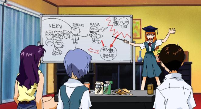 La Une de Manga-Fan ~ (N°103)  Screen87