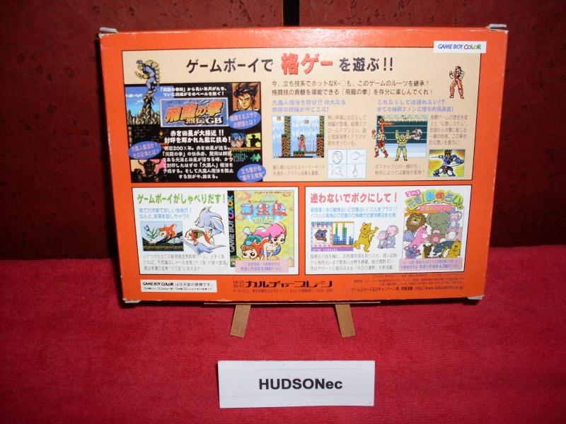 HUDSONec, Collectionneur & Passionné -> part 2 - Page 10 Box_ke10