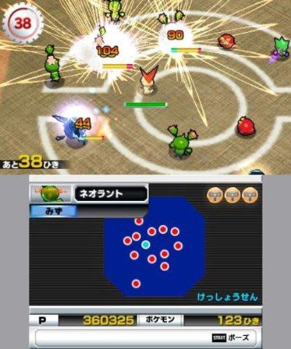 [3DS] Super Pokemon Scramble / Pokemon Rumble Blast 13079810