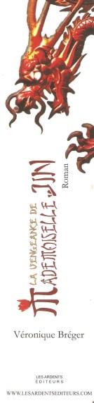 Les Ardents éditeurs 006_1319