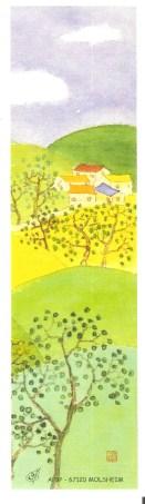 Echanges avec veroche62 (1er dossier) - Page 7 014_1311