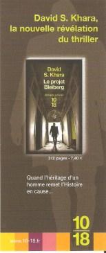 10 / 18 éditions dix dix huit 025_1520