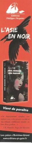 Editions Philippe Picquier 026_1110