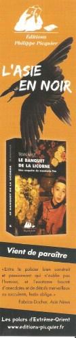 Editions Philippe Picquier 028_1110