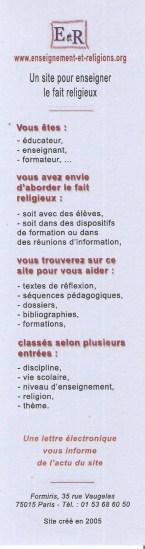 Ecoles  / centres de formation - Page 2 035_1418