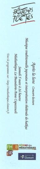 médiathèques de Clamart 057_1213