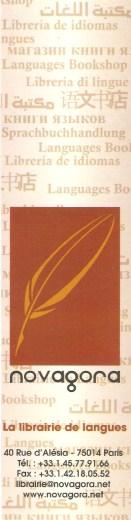 LIBRAIRIES DIVERSES - Page 15 076_1310