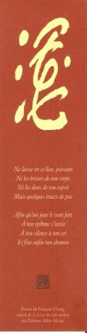 Albin Michel éditions 097_1210