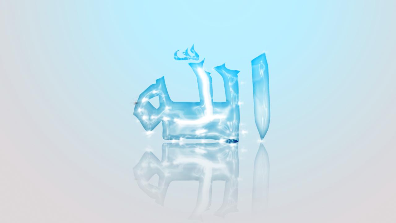 لفظ الله من تصميمى Untitl21