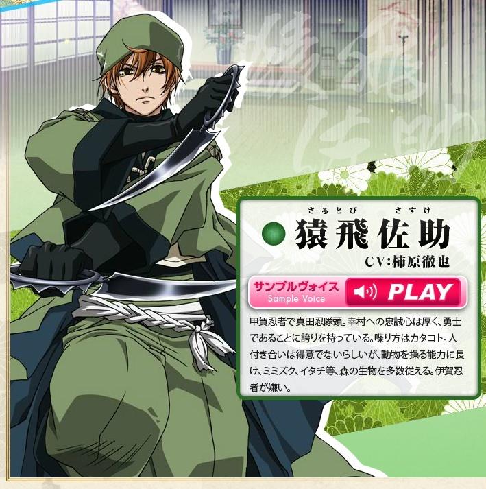 Brave 10!!! - Page 4 Sasuke10