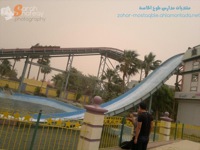 صور رحلة الصف الأول الثانوي إلى دريم بارك (18/4/2012) 2012-011