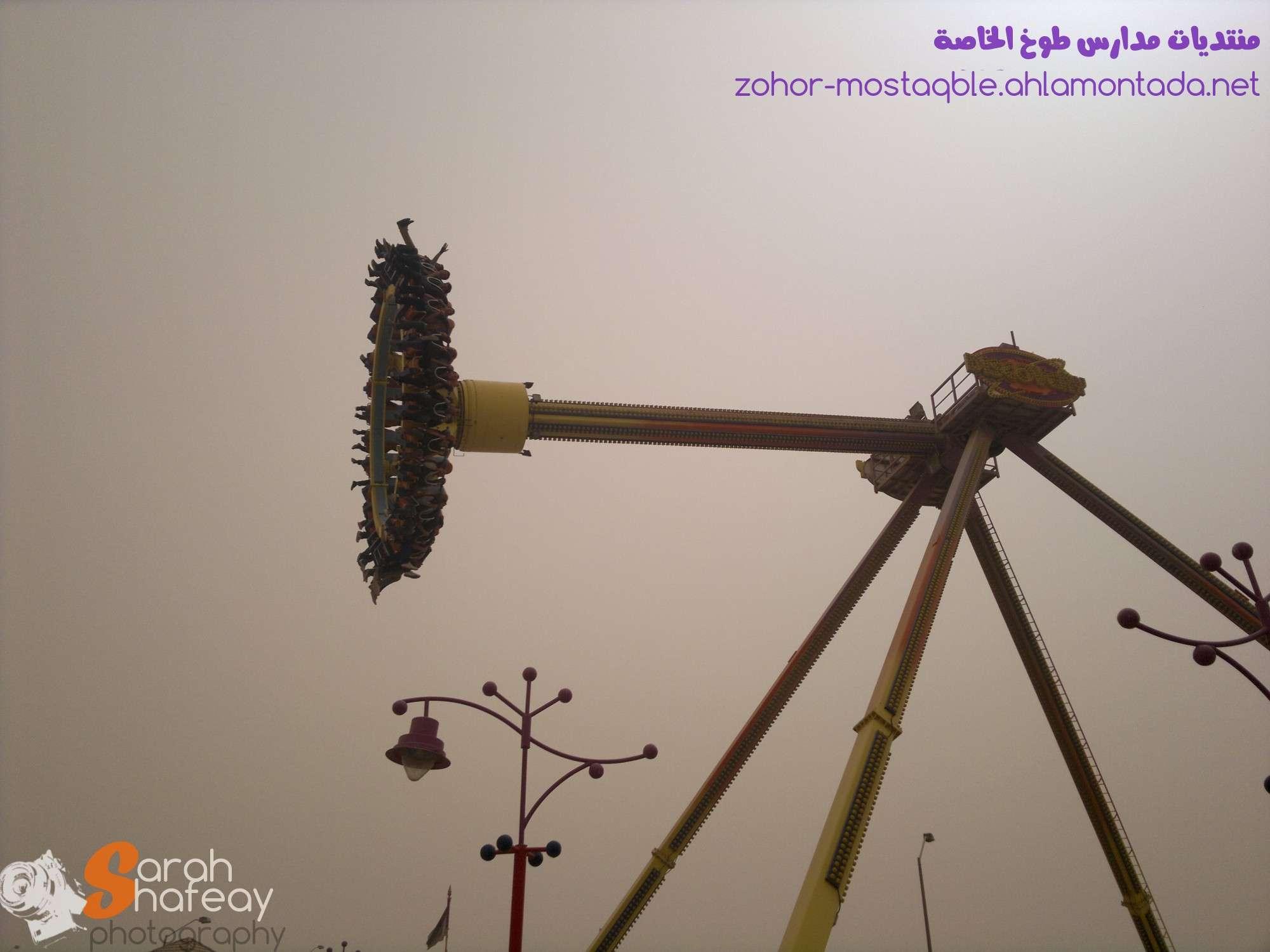 صور رحلة الصف الأول الثانوي إلى دريم بارك (18/4/2012) 2012-012