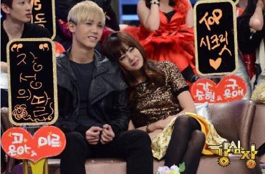 Mir (MBLAQ) et sa soeur Go Eun Ah ensemble dans l'émission « Strong Heart » Mir-mb11