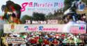 "VIII Maratón MTB-TrailRunning BRIMZ ""Guzmán el Bueno"" X SierraMorena 18-3-12 8_mara10"