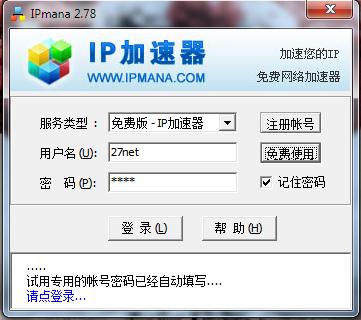【TUT】How To Set IPmana Ipmana10