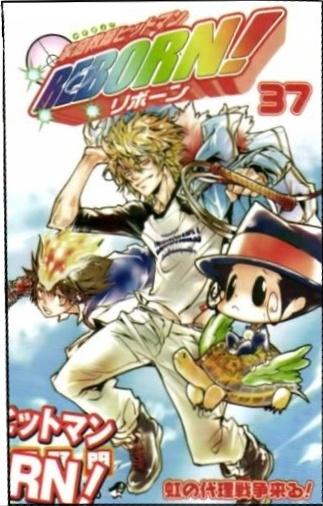 [Manga] Couverture tome 36 et 37  Sans_t10
