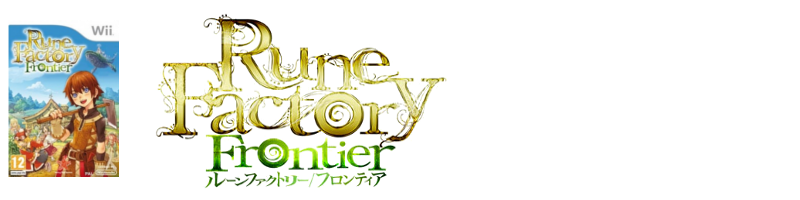 Rune Factory France Sousfo10