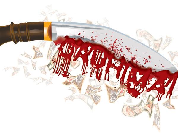 Stop the Gadhimai Massacre 2014 Gadhim10