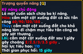 [GUIDE] Oracles Wanderer - Thầy mo giang hồ (by starbond) 118