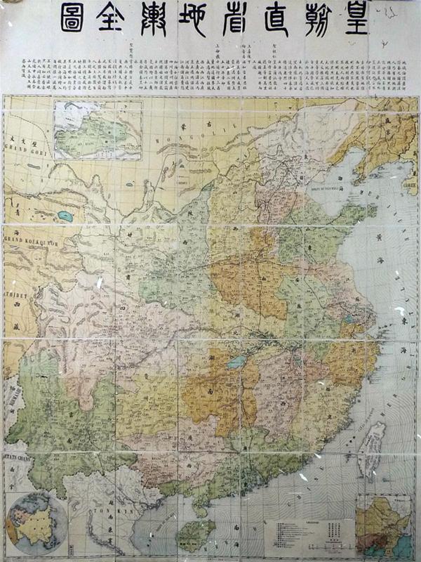 Những tấm bản đồ chứng minh Hoàng Sa, Trường Sa thuộc về Việt Nam 57885710