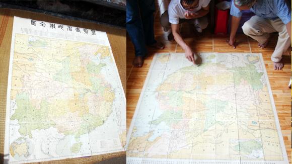 Những tấm bản đồ chứng minh Hoàng Sa, Trường Sa thuộc về Việt Nam Ban-do12