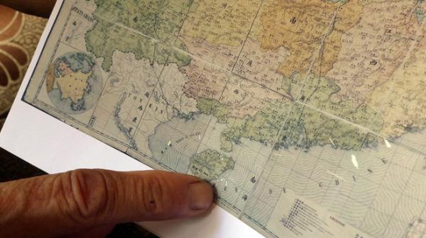 Những tấm bản đồ chứng minh Hoàng Sa, Trường Sa thuộc về Việt Nam Bando12