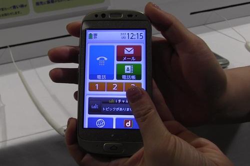 Fujitsu giới thiệu điện thoại thông minh dành cho người già F12d10