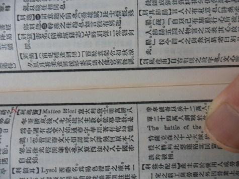 Những tấm bản đồ chứng minh Hoàng Sa, Trường Sa thuộc về Việt Nam Ten-gi10