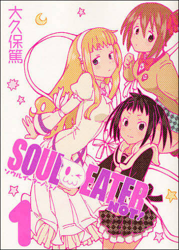 Vos derniers achats Soul_e10