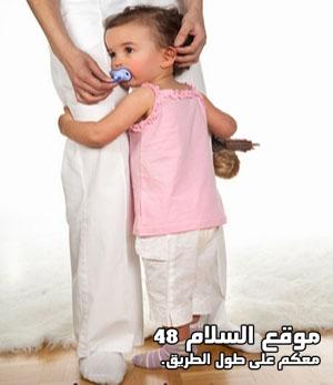 أفكار مجربة لتهدئة مغص الطفل الرضيع  Altfal10
