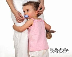 أفكار مجربة لتهدئة مغص الطفل الرضيع  Altfal11