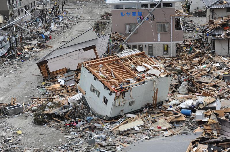 Les Seismes 800px272