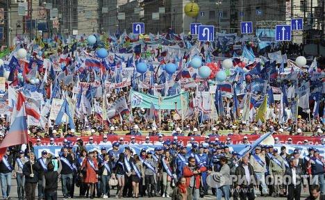 1er Mai à Moscou 58254710