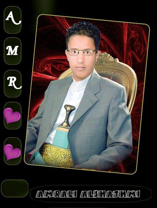 عمر الشظمي 39894210
