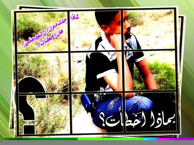 عمر الشظمي 41981811