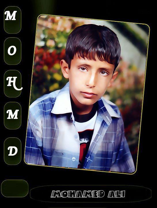 عمر الشظمي 52889211