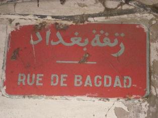 Balade à Chbanates Dsc08760