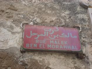 Balade à Chbanates Dsc08766