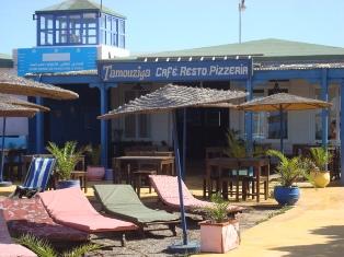La cornihe d'Essaouira Dsc09717
