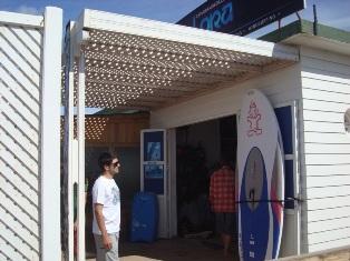 La cornihe d'Essaouira Dsc09725