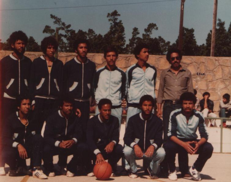 L'apogée du Basket Souiri début année 80 Souv1411